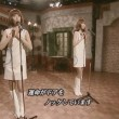 ワキ見せアイドルバニラビーンズ D & D [PVフル]