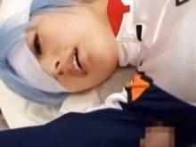 綾波レイが傷を負ってベッドに寝ているので勝手にプラグスーツ越しにワキコキさせてもらう