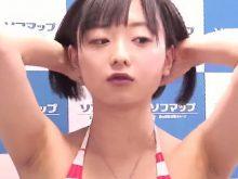 ロリフェイス美少女アイドル 椿すみれちゃんのワキの下は黒ずんだジョリワキっぽい!