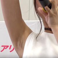 【高画質ワキフェチ動画】ファンの目の前でジョリワキを晒すはめになってしまったフェアリーズの林田真尋