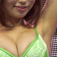 【高画質ワキフェチ動画】クソエロいワキの下と巨乳谷間を見せつけるセクシーキャンギャル