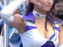 【高画質ワキフェチ動画】ワキまんこのシワがとても卑猥な激カワキャンギャル