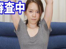 【高画質ワキフェチ動画】臭そうな汗染みがマジでエロすぎる美人Youtuber