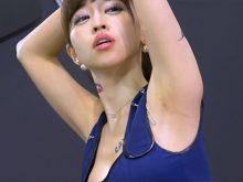 【高画質ワキフェチ動画】確信犯的にワキの下を見せつけてくる痴女みたいなキャンギャル 大阪オートメッセ2018