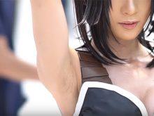 【高画質ワキフェチ動画】卑猥なワキの下をバシバシ見せてくれるコスプレイヤー C94コミケ