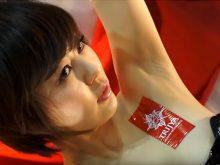 【高画質ワキフェチ動画】キリエに処理してあるワキの下を恥ずかしがることなく見せつけるショートカットのセクシーキャンギャル