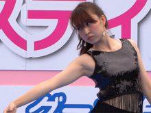 【高画質ワキフェチ動画】ダンスでむちっとしたワキの下をサービスしてくれる素人お姉さん 神戸まつり