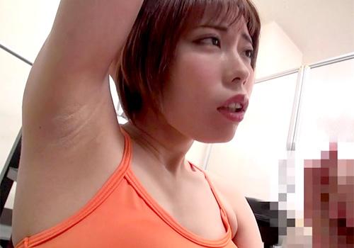 ジムでトレーニングしてワキ汗で蒸れまくったワキの下をワキ舐めされて感じまくる川菜美鈴
